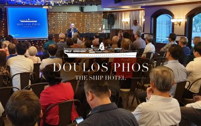 The Ship & I – An Evening with Eric Saw