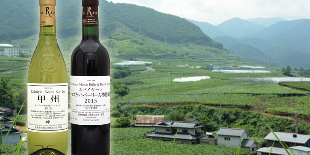 Riverboat Wine Voyages Japan